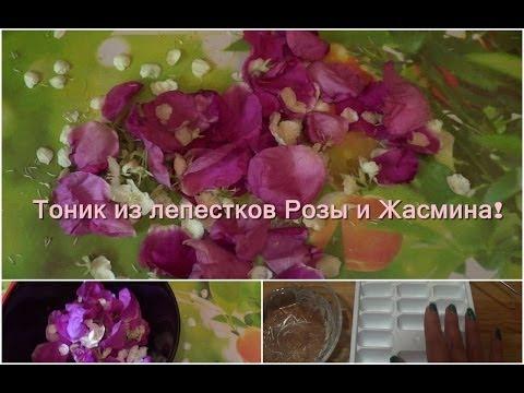 Лосьон из лепестков роз в домашних условиях для увядающей