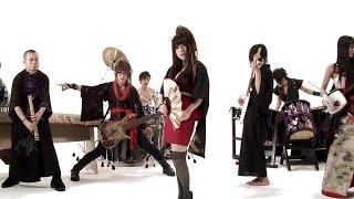 Download Lagu 六兆年と一夜物語 / 鈴華ゆう子with和楽器バンド Gratis STAFABAND