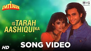 Is Tarah Aashiqui Ka - Imtihan | Superhit Hindi Songs | Sunny Deol, Raveena | Amit Kumar, Anu Malik