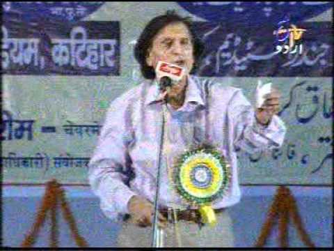 Wasim Barelvi In All India Mushaira At Katihar, Bihar video