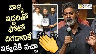 Jagapathi Babu Ultimate words about Balakrishna and NTR @Aravinda Sametha Movie Success Meet