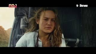 Download Kong: Skull Island - TV Spot 30Sec 3Gp Mp4