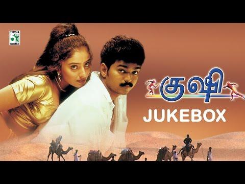 Kushi Full Movie Audio Jukebox | Vijay | Jyothika | Deva