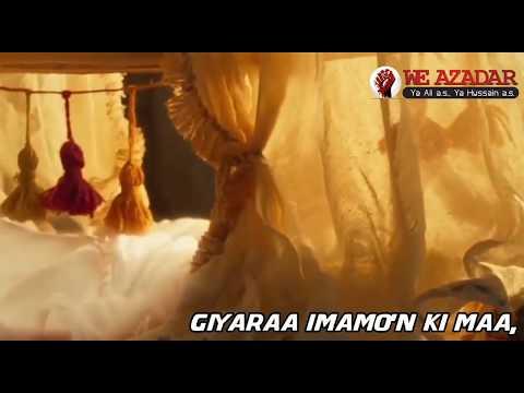 Aa Gayi Fatema (s.a) | Wiladat e Bibi Fatema Zahra (s.a) Status Video | Manqabat2020