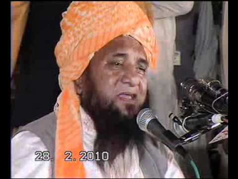 Qari Abdul Hafeez Faisalabadi Latest Byaan 1 video