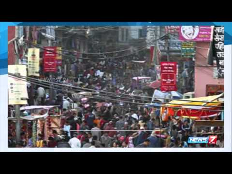 India's population set to top China by 2022 says UN | India | News7 Tamil
