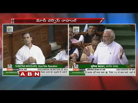 No-Confidence Motion | PM Modi Vs Rahul Gandhi | Highlights | ABN Telugu