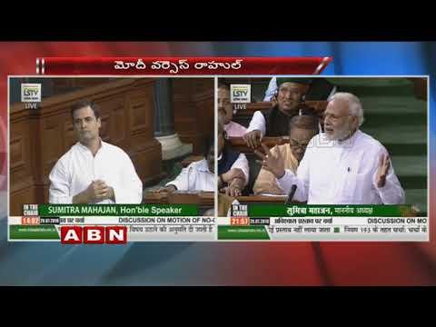 No-Confidence Motion | PM Modi Vs Rahul Gandhi | Highlights | ABN Telugu