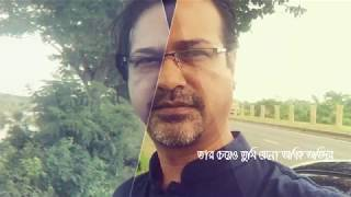 Probashi Dukkho   Asif Akbar   Official Lyric Video   Bangla new song 2017