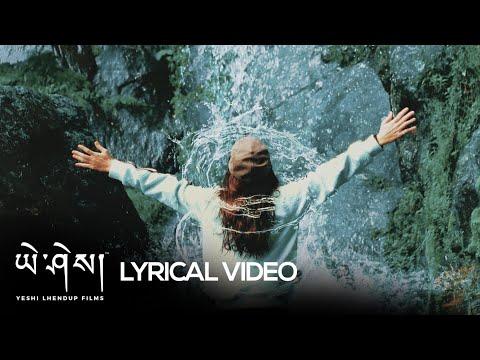 Thong Ra Ma Nyong  (new Bhutanese Song 2015 ) By Yeshi Lhendup And Rinchen Wangdi  Lyrics video