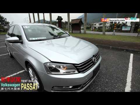第七代大躍進 VW New Passat