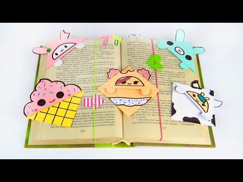 Как сделать тетрадь из бумаги для школы