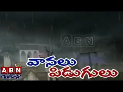 14 Slays As 41025 Bolts Of Lightning Strike Andhra Pradesh | Updates | ABN Telugu