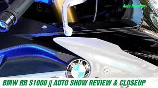 BMW RR S1000 SHOWROOM REVIEW || AUTO SHOW 2018