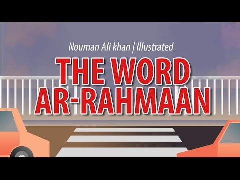 The Word 'Ar-Rahmaan' | illustrated | Nouman Ali Khan