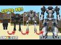 진화하는 로봇! *마크 역사상 가장 크고 강한 로봇* 왕따의 작은 로봇이?! 핵폭탄.. [진화 상황극] 마인크래프트 Minecraft - [램램]