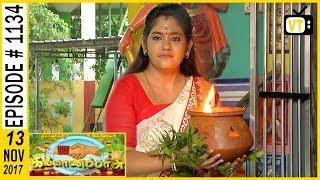 Kalyanaparisu - கல்யாணபரிசு - Tamil Serial | Sun TV | Episode 1134 | 13/11/2017
