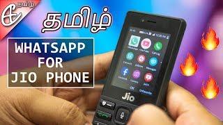 JIO Phoneயில் WhatsApp, YouTube மற்றும் Maps - புதிய அம்சங்கள் விரிவான பார்வை!
