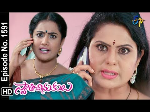 Swathi Chinukulu | 8th October 2018 | Full Episode No 1591 | ETV Telugu