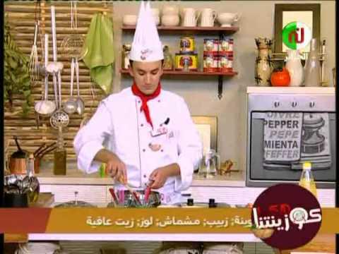 image video Couzinetna Hakka -Ramadan2012 -Ep22
