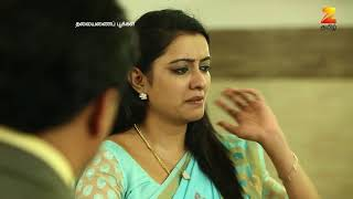 Thalayanai Pookal - Episode 325 - August 18, 2017 - Best Scene