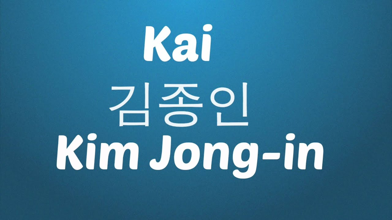 how to know korean name