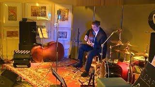 Губкинский джаз с цыганским акцентом 6+