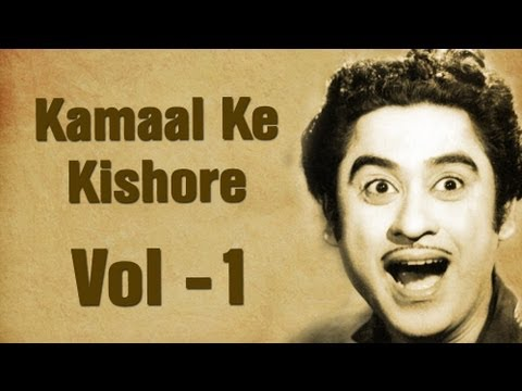 Kishore Kumar Superhit Songs Collection - Vol 1 - Kamaal Ke Kishore video