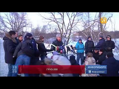 Больше 700 останков погибших найдены рядом с местом крушения АН-148