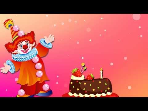 Скачать песни день рождения детское