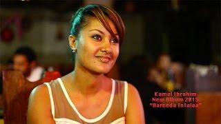Kamal Ibrahim -  Bareeda Intalaa  ባሪዳ ኢንታላ (Amharic)