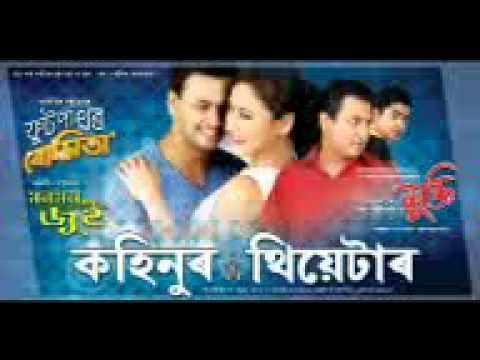 Pakhi Pakhi From Kohinoor Theatre (2014-15) Zubeen Garg video