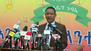 press conference on the upcoming EPRDF 11th congress