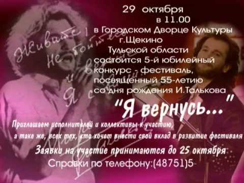 Игорь Тальков - Метаморфоза-1 (А теперь мы с тобой притихли)