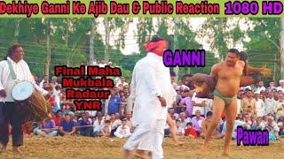 Ganni Accept Challenge || Pawan Pehlwan || Kushti Dangal Maha Mukbala Radaur Yamuna Nagar Haryana