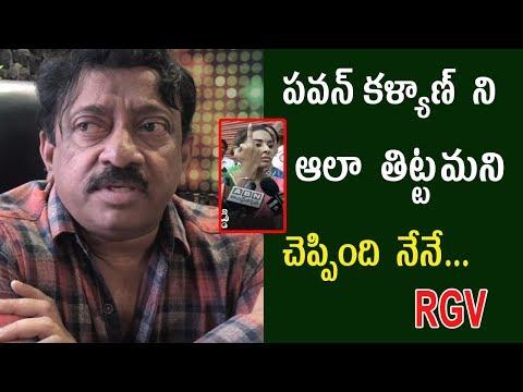 RGV Tweets  On  Sri Reddy ||Pawan Kalyan || Navachanakya News