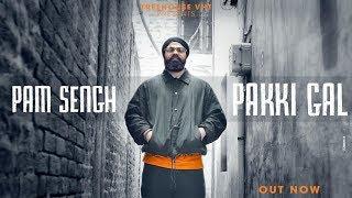 Download Lagu Pakki Gal (Official Video)   PAM Sengh   New Punjabi Hip Hop 2018   TreeHouseVHT Gratis STAFABAND