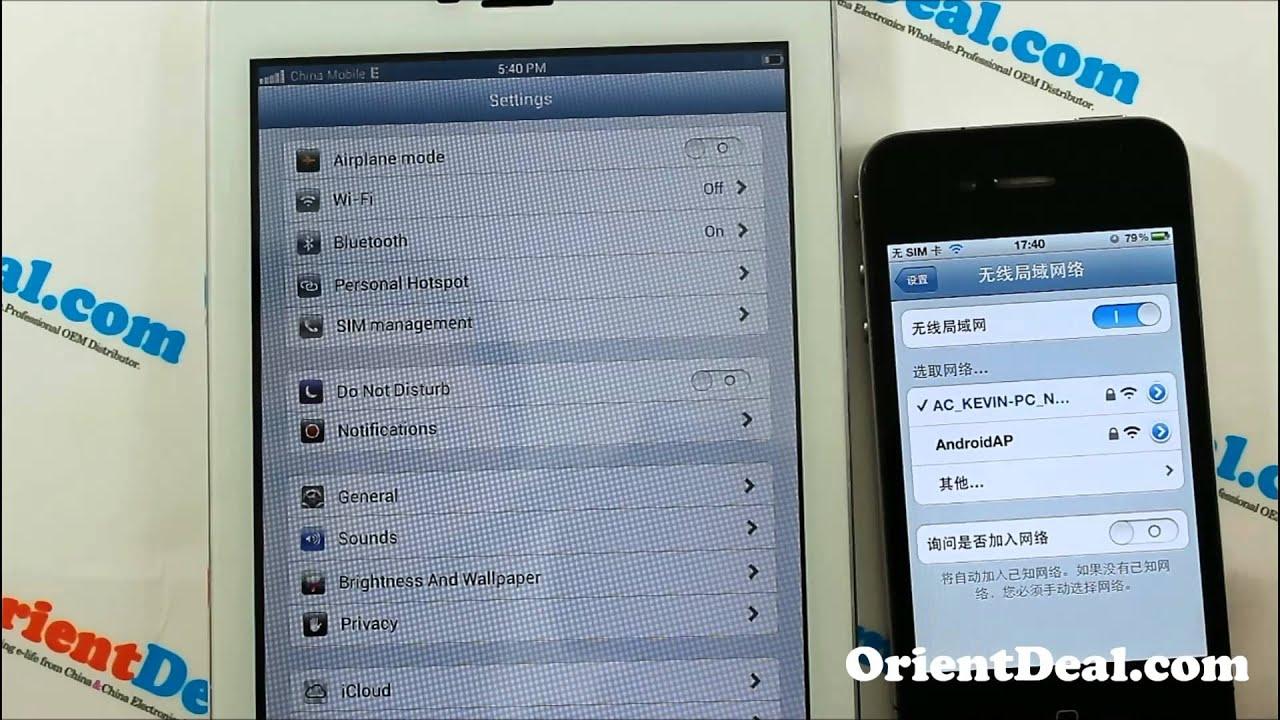 Goopad Mini 7 3G Standard-Best 3G iPad Alternative-7 inch ...