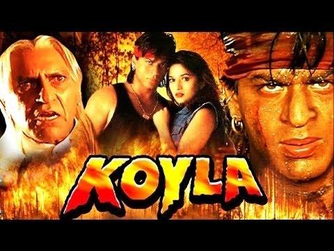 فيلم  Koyla كامل ومترجم | koyla full movie with subtitles thumbnail