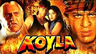 download lagu فيلم  Koyla كامل ومترجم  Koyla Full Movie gratis