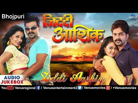 Ziddi Aashiq - Bhojpuri Songs Jukebox | Pawan Singh, Monalisa, Deep Srestha | video