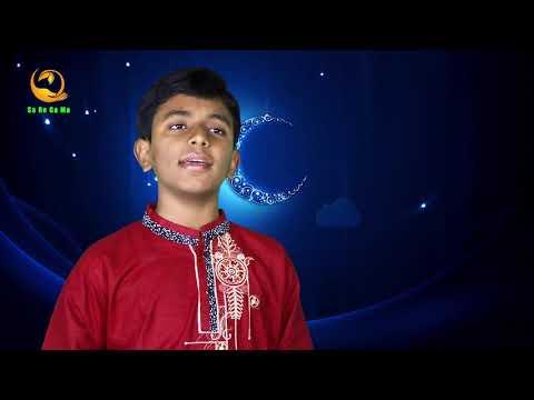 Ammu Amay । Hisham । Heremer Parda । New Islamic Song 2018 । M B Shahi । Saregama Academy । 4K