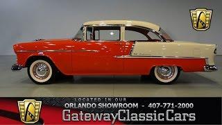 1955 Chevrolet Bel Air Gateway Classic Cars Orlando #506