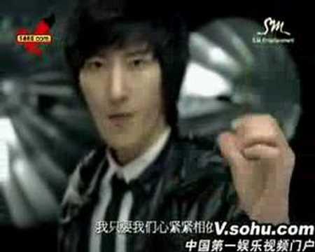 [MV] Super Junior M - U