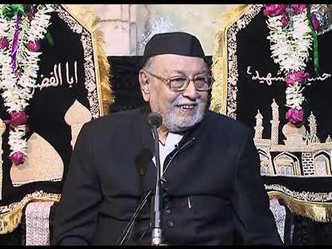 Majlis   03 Insaan Aur Insaniyat
