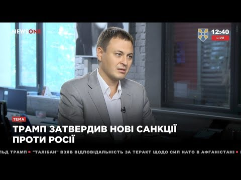 Санкції США проти Росії можуть призвести до повалення режиму Путіна, - І. Алексєєв