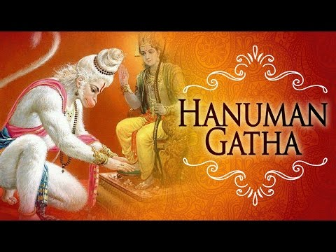 Shri Hanuman Gatha | Hanuman Bhajan | Bhakti Songs Hindi