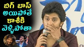 Hero Nani about Bigg Boss2 Session | Devadas Movie Team Press Meet | Rashmika|TTM