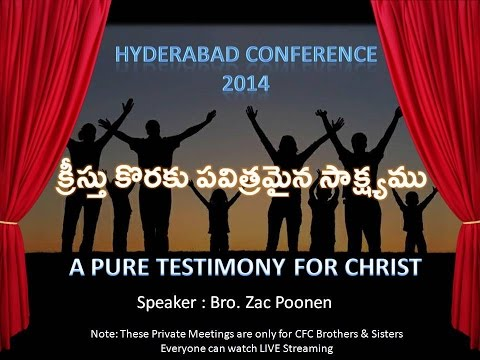 Hyderabad Conference - 2014 - Session - 8 : The One Thing We May Be Lacking - Zac Poonen