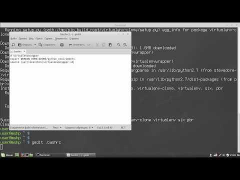 Установка virtualenvwrapper под Linux